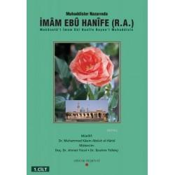 Muhaddisler Nazarında İmam Ebu Hanife (r.a.) (2 Cilt)