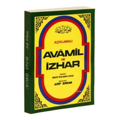 Açıklamalı Avamil Ve İzhar (Renklendirilmiş Yeni Baskı)