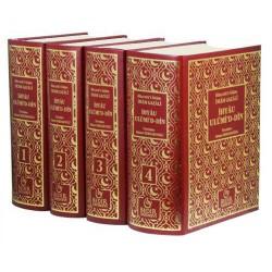 İhyau Ulumi'ddin Tercümesi (4 Cilt-Takım)