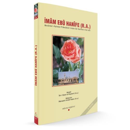 İmam Ebu Hanife (r.a.)