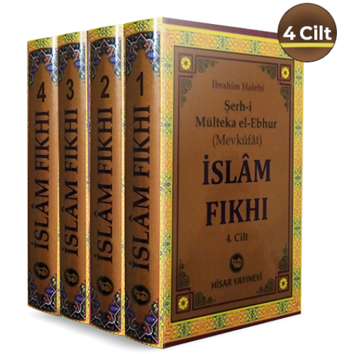 İslam Fıkhı (Mülteka) (4 Cilt-Şamua)